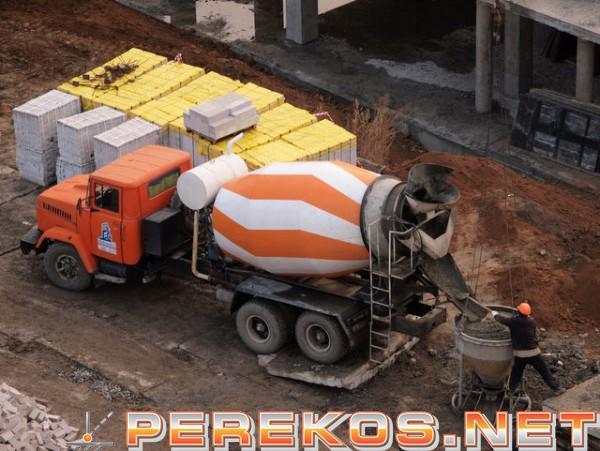 документ о качестве бетонной смеси гост 7473-2010 образец заполнения - фото 11